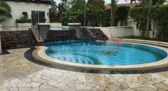 ★ A Fine GCB @ OLD HOLLAND ROAD ★ Sprawling Grounds / Outdoor Patio